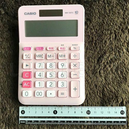 電卓のサイズの参考(横)